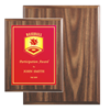 "Economical Walnut Plaque (12"" x 15"") 